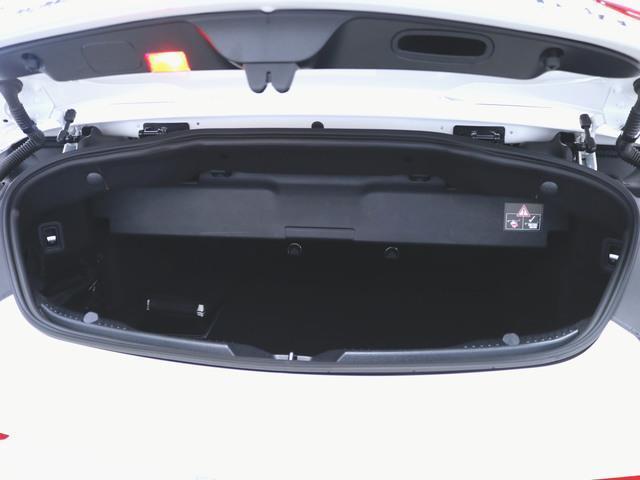 C63 S カブリオレ 2年保証 Bluetooth接続 CD DVD再生 ETC LEDヘッドライト TV アイドリングストップ クルーズコントロール シートヒーター トランクスルー ナビ バックモニター パワーシート(26枚目)