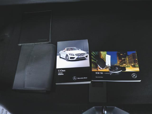 C63 S カブリオレ 2年保証 Bluetooth接続 CD DVD再生 ETC LEDヘッドライト TV アイドリングストップ クルーズコントロール シートヒーター トランクスルー ナビ バックモニター パワーシート(29枚目)