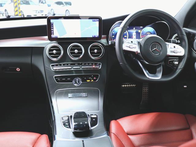 C220d ローレウスエディション レーダーセーフティパッケージ スポーツプラスパッケージ レザーエクスクルーシブパッケージ 2年保証 新車保証(3枚目)