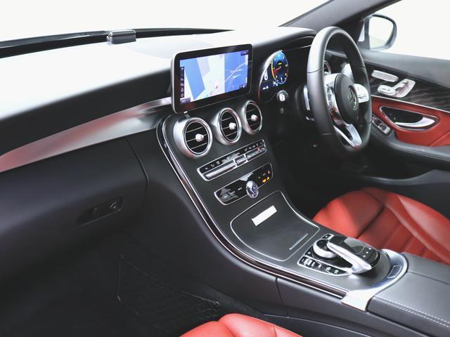 C220d ローレウスエディション レーダーセーフティパッケージ スポーツプラスパッケージ レザーエクスクルーシブパッケージ 2年保証 新車保証(4枚目)