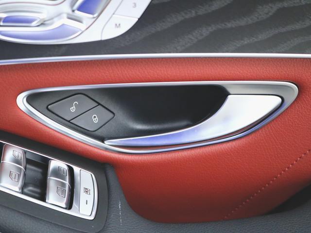C220d ローレウスエディション レーダーセーフティパッケージ スポーツプラスパッケージ レザーエクスクルーシブパッケージ 2年保証 新車保証(20枚目)