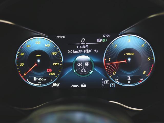C220d ローレウスエディション レーダーセーフティパッケージ スポーツプラスパッケージ レザーエクスクルーシブパッケージ 2年保証 新車保証(26枚目)