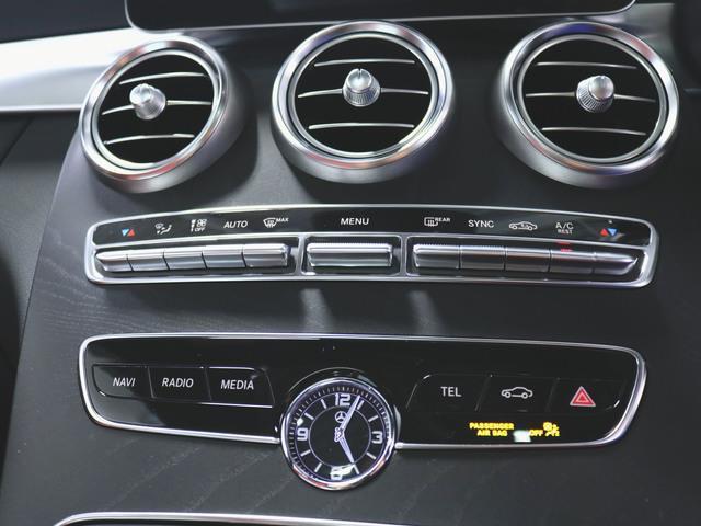 C220d ローレウスエディション レーダーセーフティパッケージ スポーツプラスパッケージ レザーエクスクルーシブパッケージ 2年保証 新車保証(29枚目)