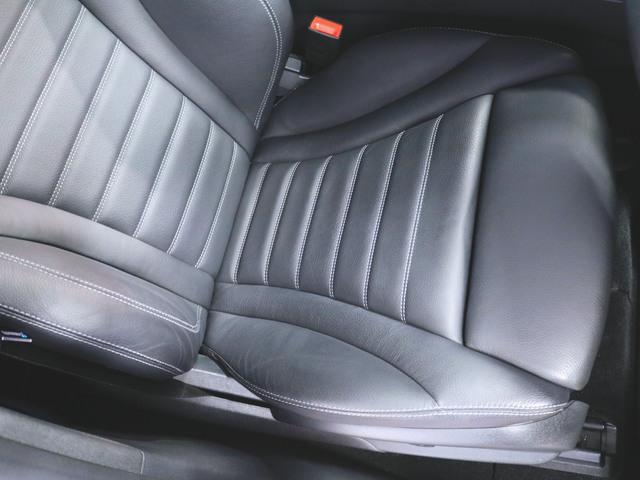 「その他」「GLC」「SUV・クロカン」「兵庫県」の中古車22