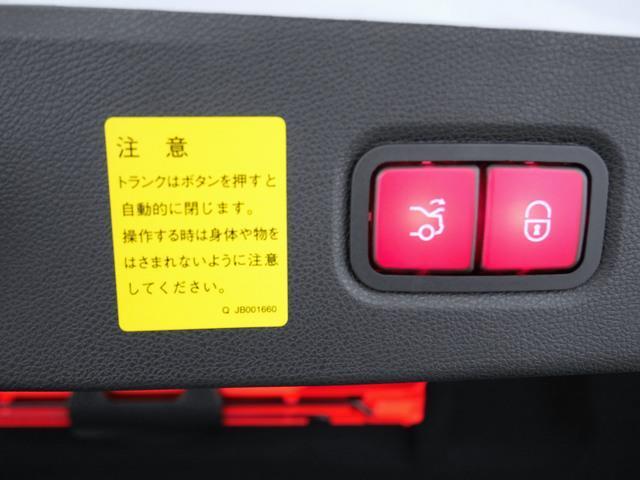 「メルセデスベンツ」「Mクラス」「セダン」「兵庫県」の中古車9
