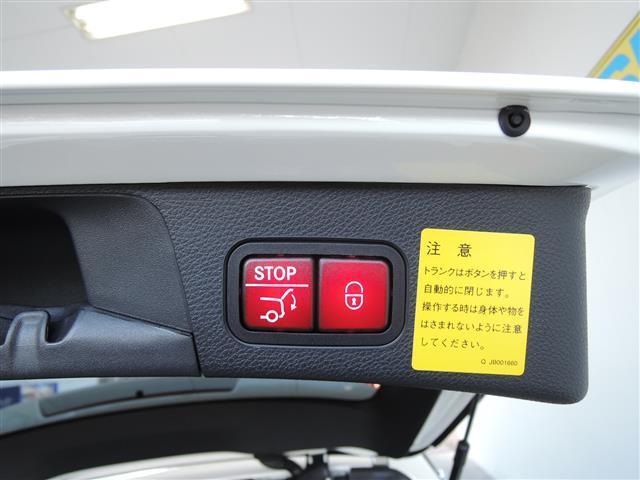 C200 ステーションワゴン スポーツ レーダーセーフティP(3枚目)