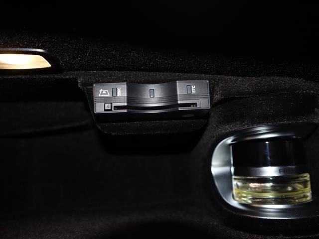S300h AMGライン ラグジュアリーパッケージ 2年保証(13枚目)