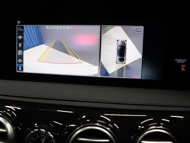 S450 エクスクルーシブ スポーツリミテッド 2年保証 新車保証(22枚目)