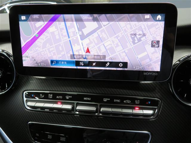 V220 d アバンギャルド ロング AMGライン 2年保証 新車保証(22枚目)