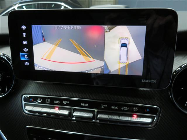 V220 d アバンギャルド ロング AMGライン 2年保証 新車保証(23枚目)