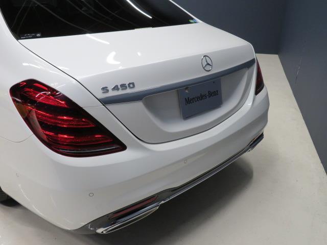 S450 AMGラインプラス ベーシックパッケージ ISG搭載モデル 2年保証 新車保証(5枚目)