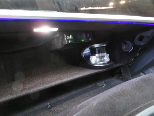 S450 AMGラインプラス ベーシックパッケージ ISG搭載モデル 2年保証 新車保証(13枚目)
