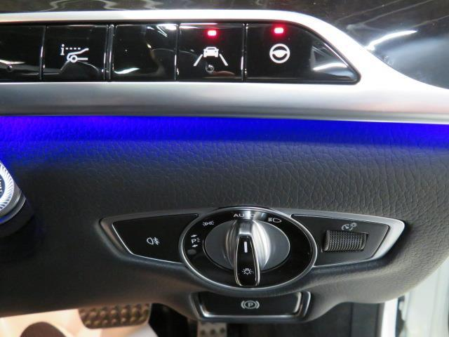 S450 AMGラインプラス ベーシックパッケージ ISG搭載モデル 2年保証 新車保証(15枚目)