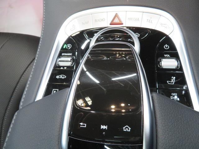 S450 AMGラインプラス ベーシックパッケージ ISG搭載モデル 2年保証 新車保証(17枚目)