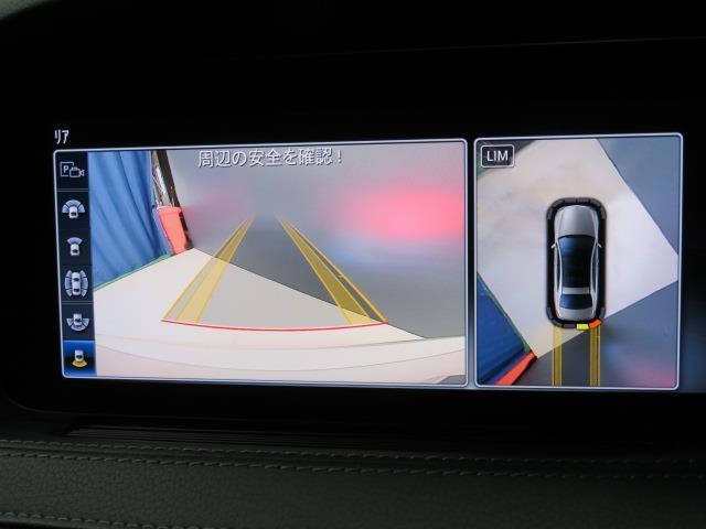 S450 AMGラインプラス ベーシックパッケージ ISG搭載モデル 2年保証 新車保証(21枚目)