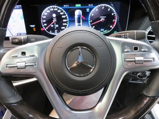 S450 AMGラインプラス ベーシックパッケージ ISG搭載モデル 2年保証 新車保証(23枚目)