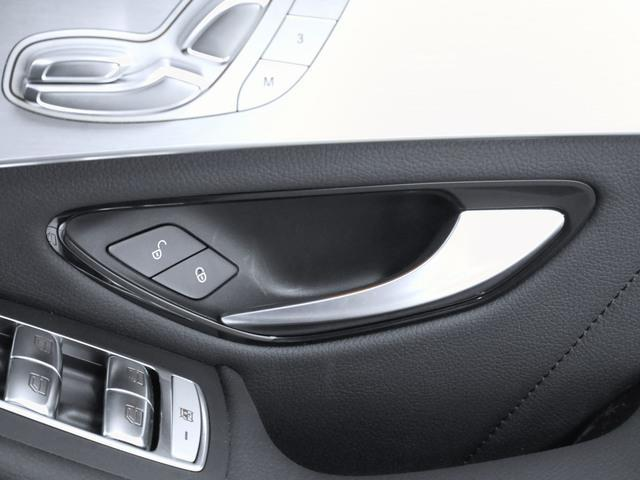 GLC200 スポーツ 5年保証 新車保証(19枚目)