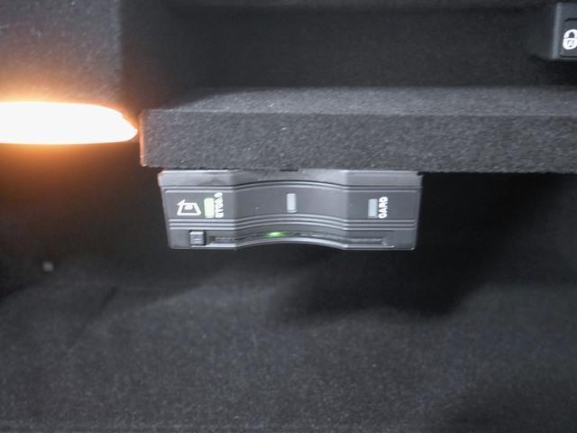 C220 d アバンギャルド レーダーセーフティパッケージ(5枚目)