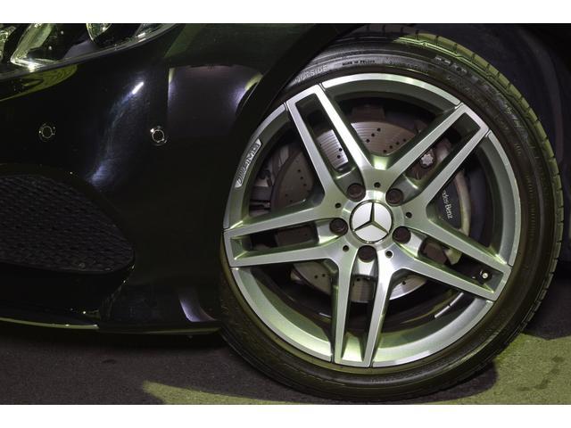 メルセデス・ベンツ M・ベンツ E250ワゴン AVG AMGP レーダーP 後期 2年保証