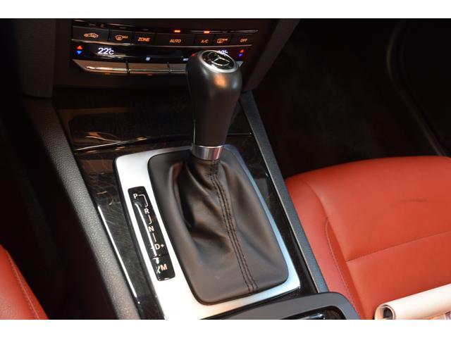 E350BEクーペ AMGP 赤革 パノラマSR 2年保証(17枚目)
