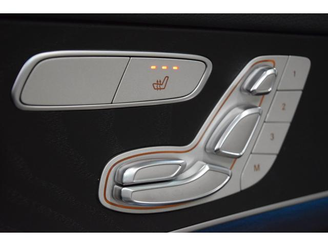 C43 4M EXC 1オナ 黒革 ブルメスターS 2年保証(17枚目)