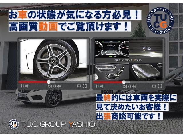 A45 AMG 4M アドバンストP 黒革 SR 2年保証(20枚目)