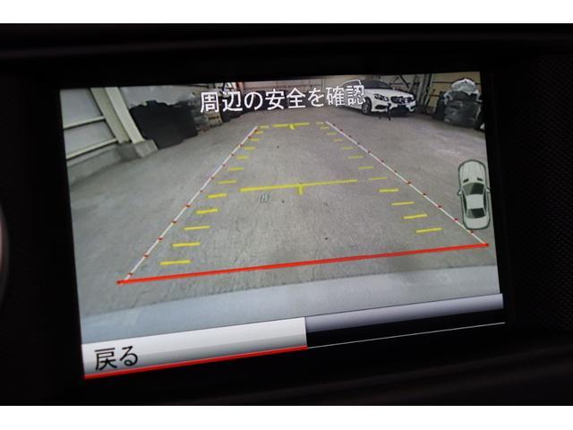 「メルセデスベンツ」「SLクラス」「オープンカー」「埼玉県」の中古車14