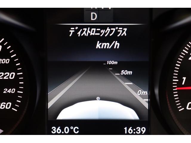 「メルセデスベンツ」「Cクラスワゴン」「ステーションワゴン」「埼玉県」の中古車14
