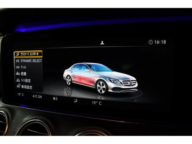 E200 アバンギャルド スポーツ レザーPKG レーダーP Pスタート 黒革 ナビTV ブルメスター 360カメラ LEDヘッドライト 自動トランク 2年保証(14枚目)