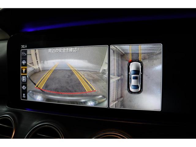 E200 アバンギャルド スポーツ レザーPKG レーダーP Pスタート 黒革 ナビTV ブルメスター 360カメラ LEDヘッドライト 自動トランク 2年保証(16枚目)
