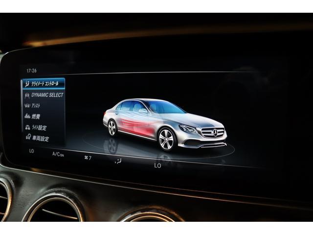E200 アバンギャルド スポーツ レザーエクスクルーシブP レーダーP Pスタート 黒革 ナビTV ブルメスター 360度カメラ LEDヘッドライト 自動トランク AMGエアロ&19インチAW 2年保証(13枚目)