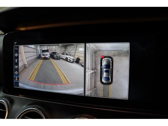 E200 アバンギャルド スポーツ レザーエクスクルーシブP レーダーP Pスタート 黒革 ナビTV ブルメスター 360度カメラ LEDヘッドライト 自動トランク AMGエアロ&19インチAW 2年保証(16枚目)