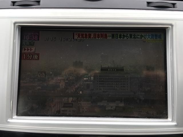 トヨタ マークX 300Gプレミアム純正メーカーナビフルセグTVバックカメラ