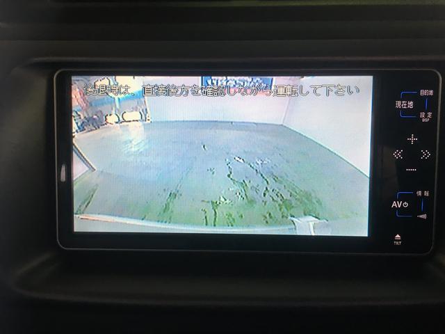 S HIDセレクション純正HDDナビワンセグTV(8枚目)