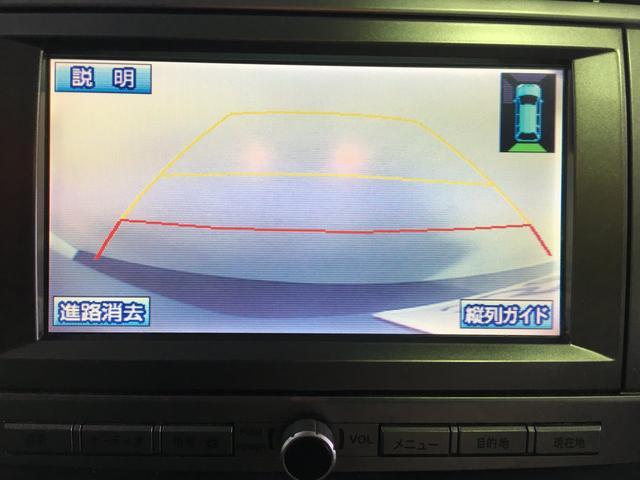 23T 純正HDDナビミュージックサーバーHIDETC(8枚目)