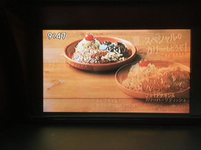 VGエアロパッケージ 純正HDDナビフルセグTVバックカメラ(4枚目)