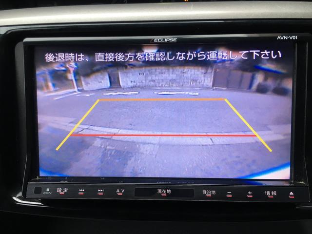 XイクリプスナビフルセグTVバックカメラ(8枚目)