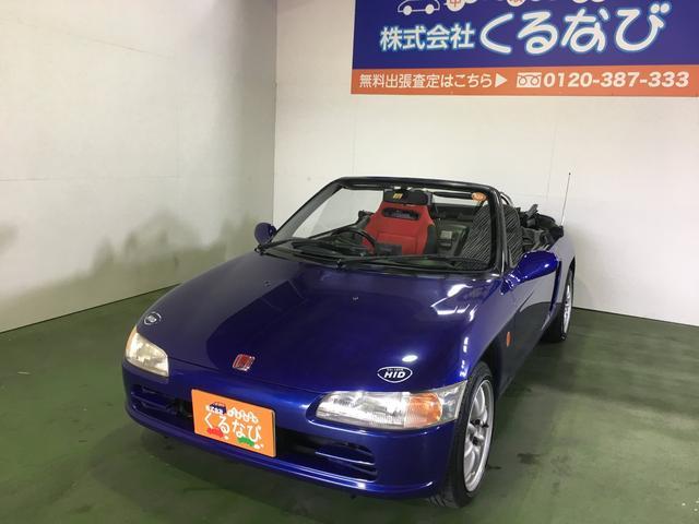 「ホンダ」「ビート」「オープンカー」「東京都」の中古車2