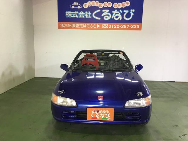 「ホンダ」「ビート」「オープンカー」「東京都」の中古車3