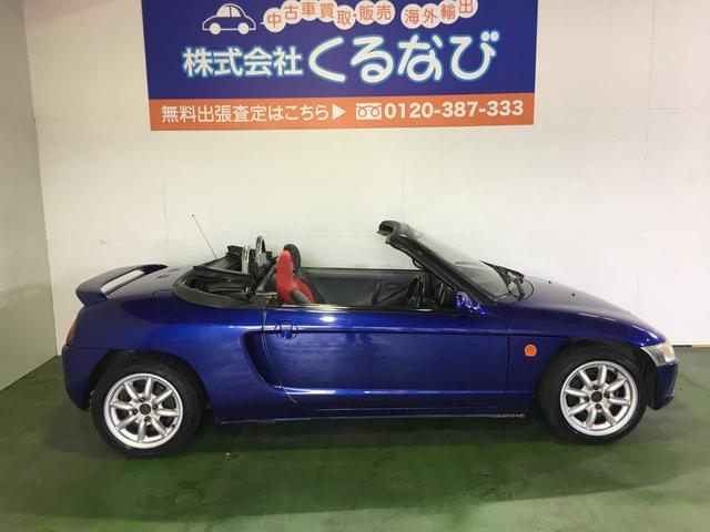 「ホンダ」「ビート」「オープンカー」「東京都」の中古車5