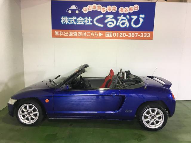 「ホンダ」「ビート」「オープンカー」「東京都」の中古車6