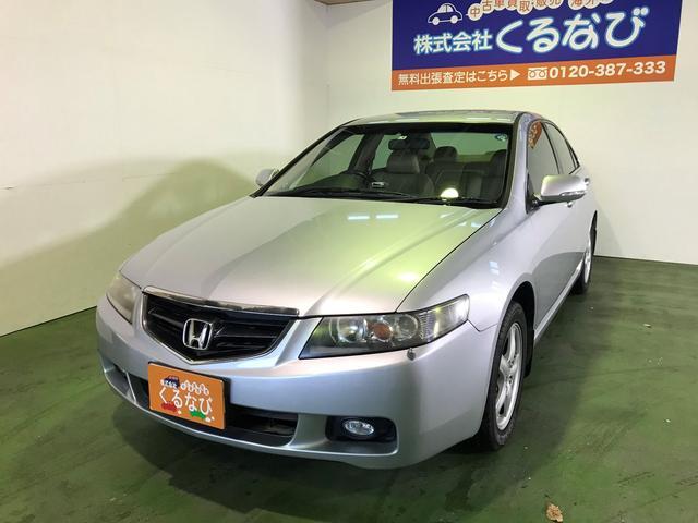 「ホンダ」「アコード」「セダン」「東京都」の中古車3