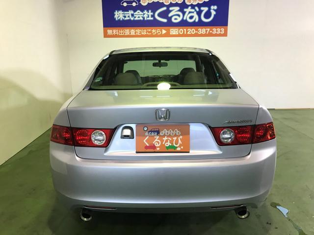 「ホンダ」「アコード」「セダン」「東京都」の中古車6