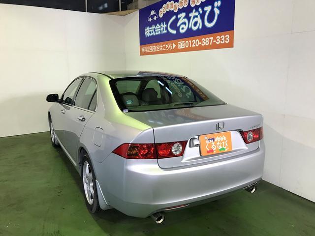「ホンダ」「アコード」「セダン」「東京都」の中古車7