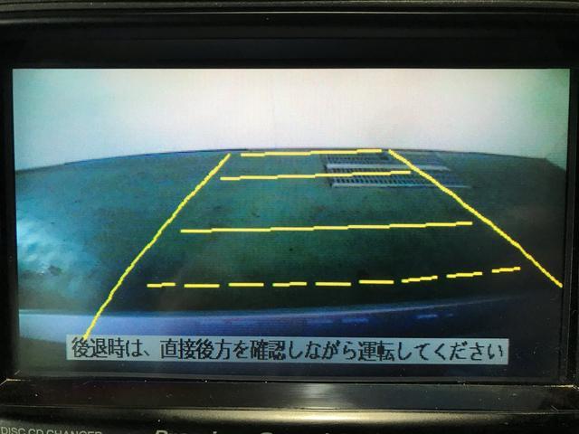 「ホンダ」「アコード」「セダン」「東京都」の中古車10