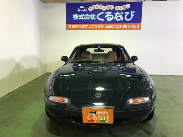 「その他」「ユーノスロードスター」「オープンカー」「東京都」の中古車2