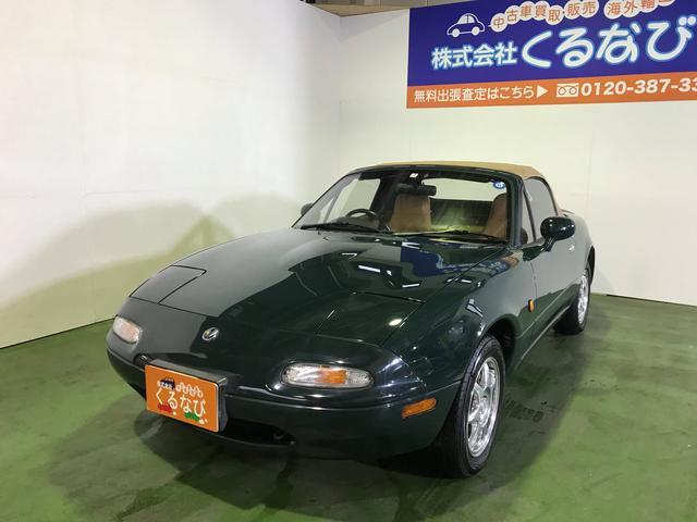 「その他」「ユーノスロードスター」「オープンカー」「東京都」の中古車3