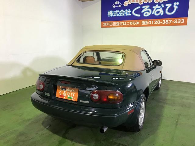 「その他」「ユーノスロードスター」「オープンカー」「東京都」の中古車4