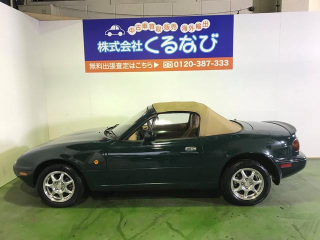 「その他」「ユーノスロードスター」「オープンカー」「東京都」の中古車15