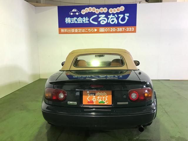 「その他」「ユーノスロードスター」「オープンカー」「東京都」の中古車18